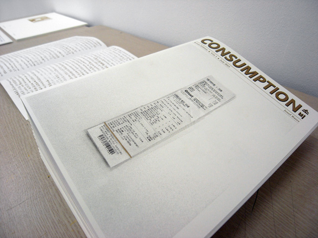 consumption, korea - artist book